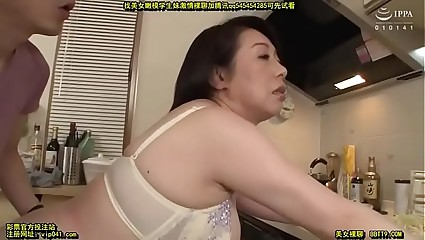 Japanese Mom Stop Watch - LinkFull: https://ouo.io/jBaZG8
