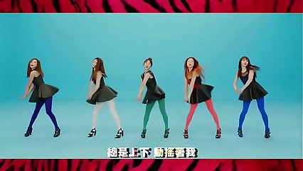 exid up & down ph57214cb815b33